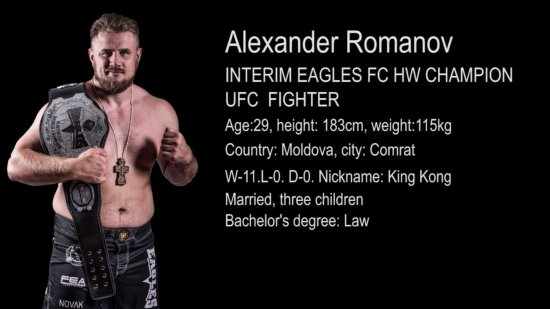 #33 with Alexandr Romanov !!! This is the first episode of the #33 series. More exciting stuff coming soon!